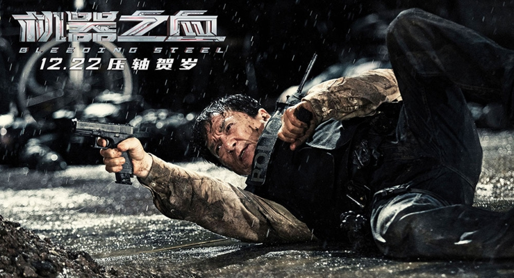 Jackie Chan in Bleeding Steel (2017)