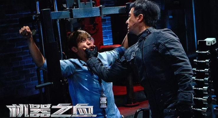 Jackie Chan and Show Lo in Bleeding Steel (2017)
