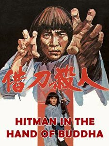 Hitman in the Hand of Buddha (1981) Poster