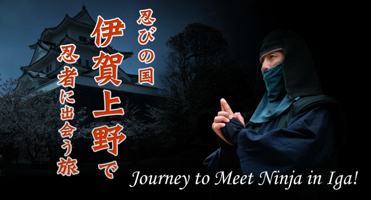 Journey to Meet Ninja in Iga