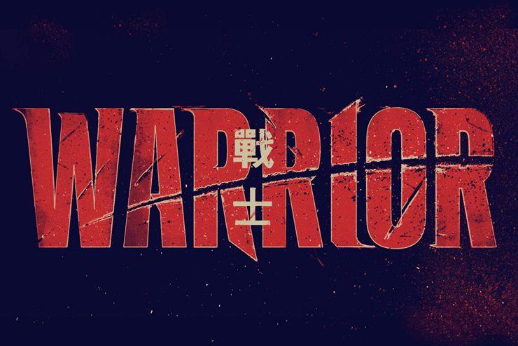 Warrior (2019)