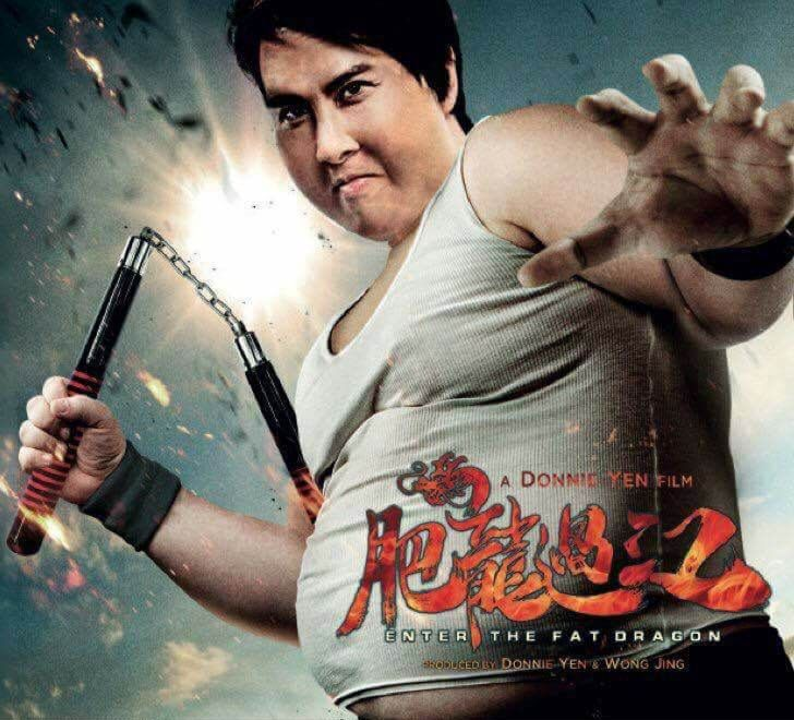 Enter The Fat Dragon (2019) Poster